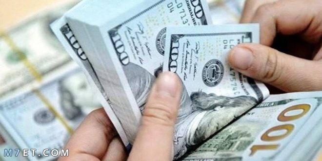 التحويلات المصرفية