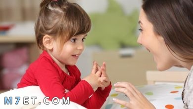 Photo of كيفية تعليم الطفل النطق بعمر مبكر