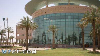 Photo of شعار جامعة حفر الباطن
