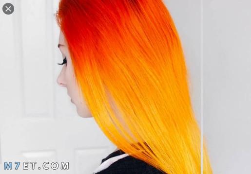 كيف اغير لون شعري البرتقالي