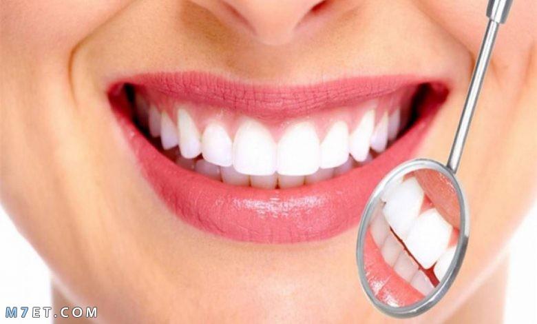 كيف تبيّض الأسنان في المنزل