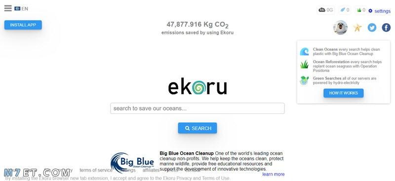 محرك بحث Ekoru
