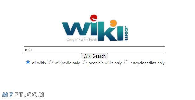 محرك بحث Wiki