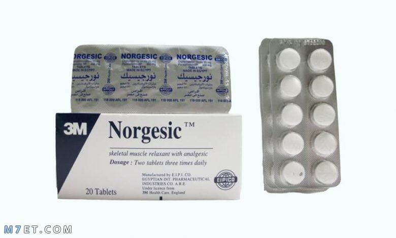 دواء نورجيسيك
