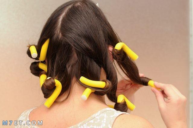 طريقة لف الشعر