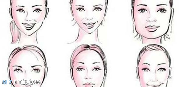 كيف أعرف نوع وجهي؟