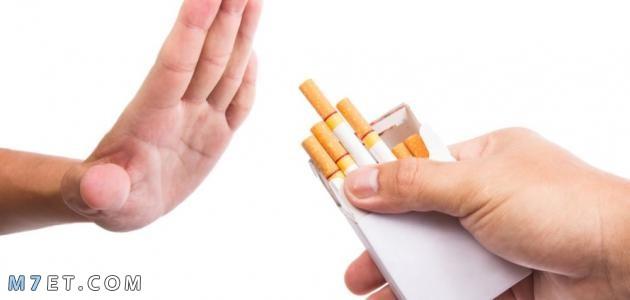 اعراض الاقلاع عن التدخين