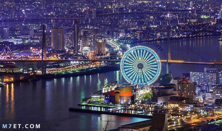 أحلى مدينة في العالم