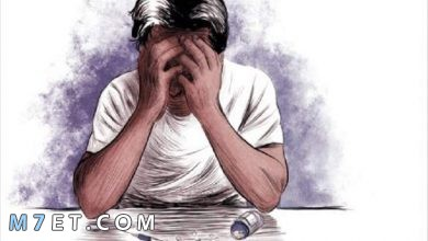 Photo of أعراض تعاطي المخدرات عند المراهقين ولماذا يلجأون لها؟!