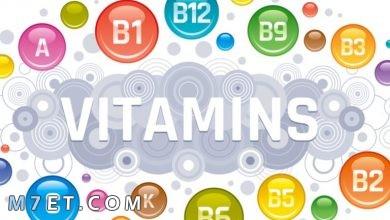 Photo of فيتامينات للبشرة وأهم مصادرها الطبيعية