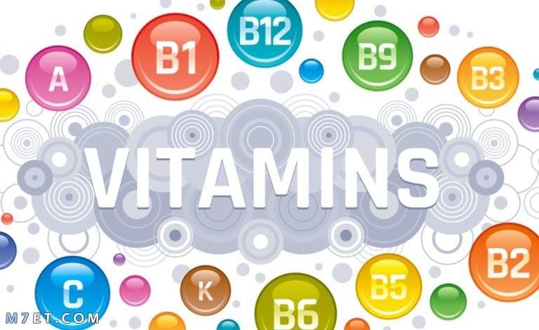 فيتامينات للبشرة