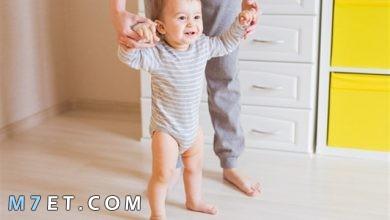 Photo of كيف اساعد طفلي على المشي خطوة بخطوة
