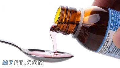 Photo of دواء للكحة للاطفال والجرعات المصرح بها