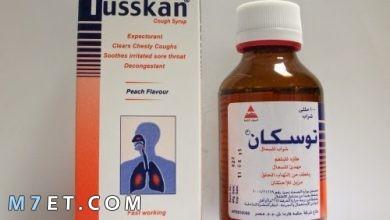 Photo of دواعي استعمال دواء توسكان Tusskan وآثاره الجانبية