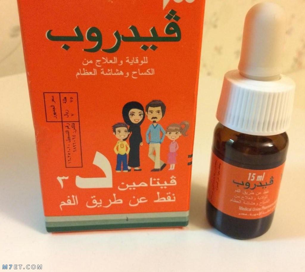 زيادة جرعة فيتامين د للرضع