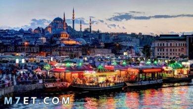 Photo of أفضل الأماكن في إسطنبول للعائلات لعام 2021