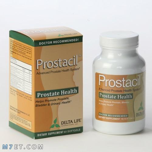 دواء للبروستاتا