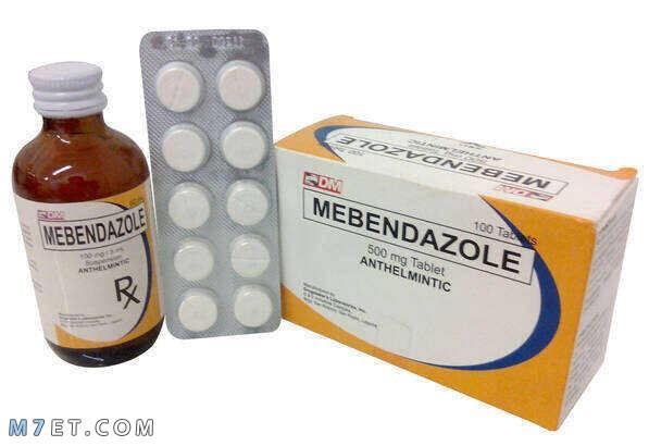 دواء للديدان