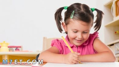 Photo of كيف اعلم طفلي كتابة الحروف العربية بطريقة بسيطة وسهلة
