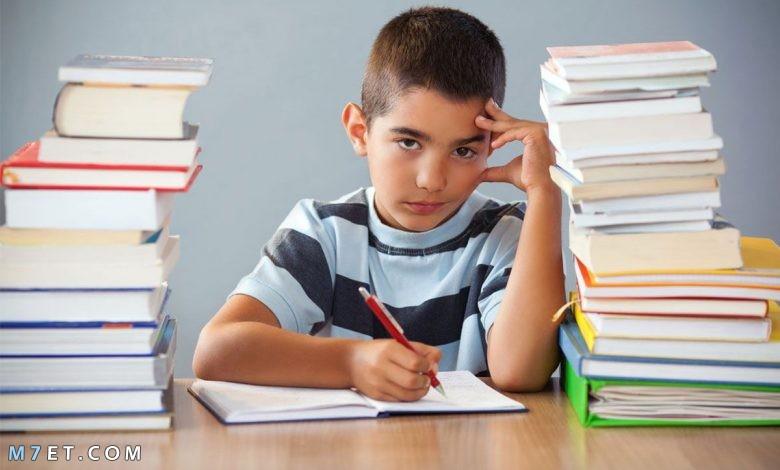 أسباب ضعف التحصيل الدراسي