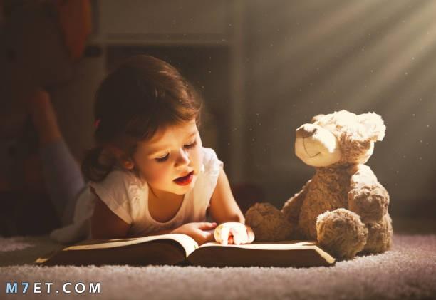 أهمية القراءة للأطفال