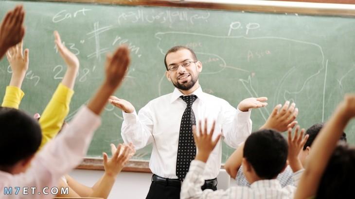 أهمية دور المعلم في بناء المجتمع 2021