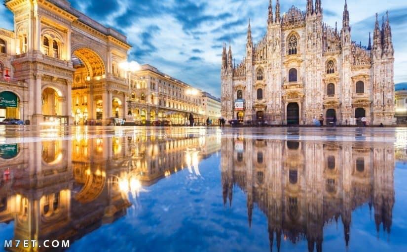اين تذهب في ميلانو