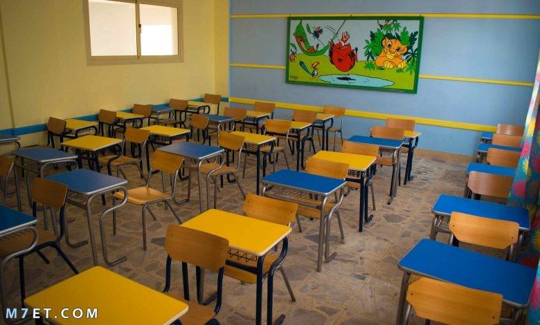 الحفاظ على ممتلكات المدرسة