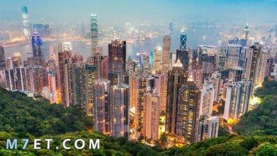 Photo of اين تذهب في هونج كونج وموقعها الجغرافي