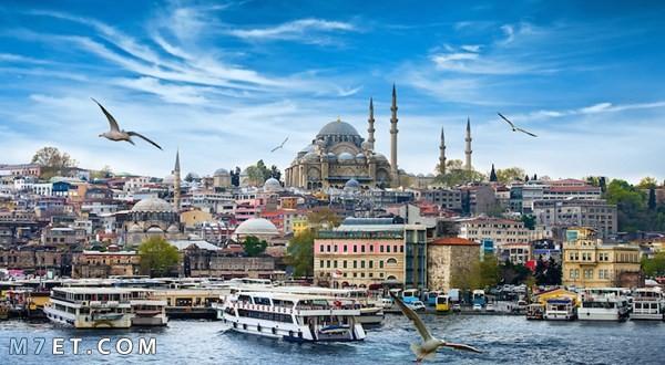 أفضل شهر للسفر إلى تركيا