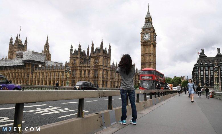 أفضل مدينة للعيش في بريطانيا
