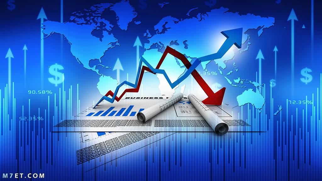 علم الاقتصاد