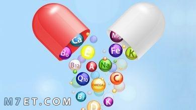 Photo of معلومات تفصيلية عن تحليل الفيتامينات
