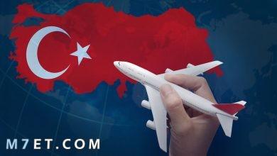 Photo of أفضل شهر للسفر إلى تركيا لعام 2021