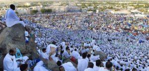 فضل يوم عرفةللمسلمين