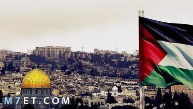 Photo of اهمية فلسطين الحضارية والجغرافية