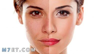 Photo of طرق تبييض الوجه خلال 7 أيام