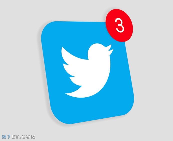 كيفية حذف رسائل تويتر من كلا الجانبين