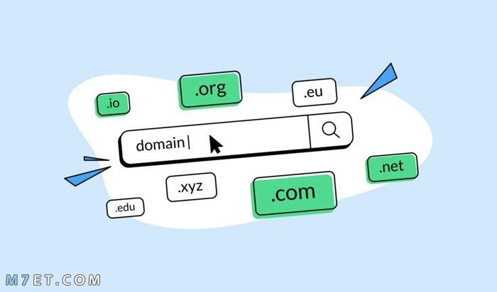 كيفية شراء اسم نطاق