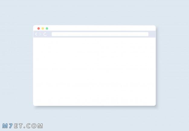 ما هي المواقع الإلكترونية