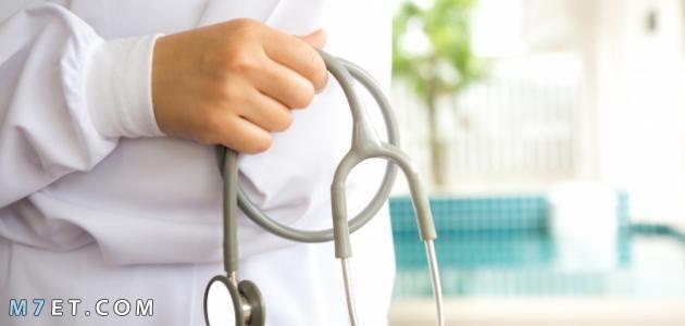 أفضل تخصصات الطب