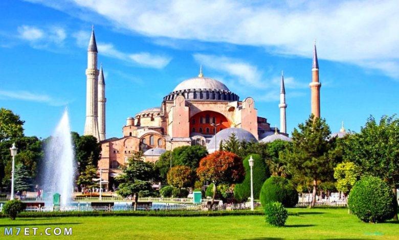 اهم المناطق السياحية في اسطنبول