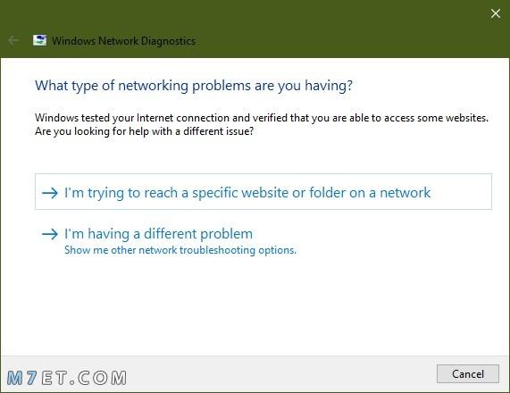 مستكشف أخطاء الشبكة ومصلحها لـ Windows