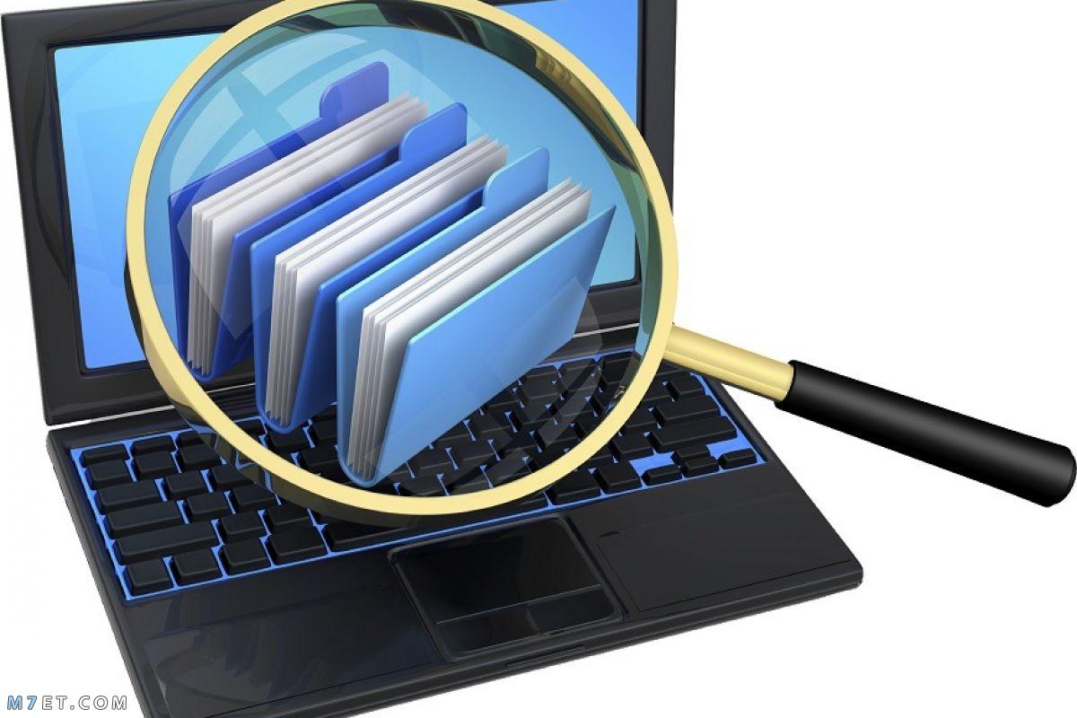 انواع مصادر المعلومات