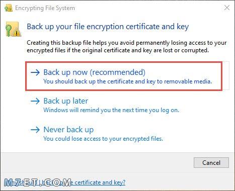 مفتاح التشفير