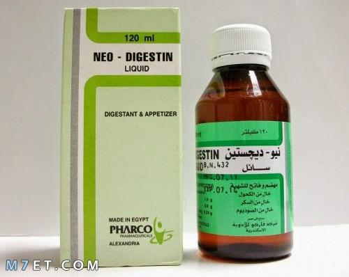 موانع وإحتياطات إستعمال دواء ديجستين