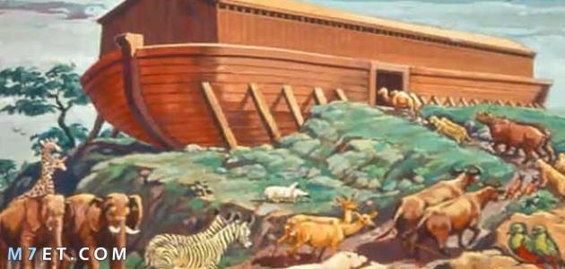 مظاهر إستجابة دعاء نوح عليه السلام