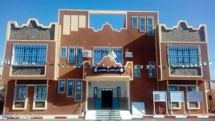 اكبر ولاية في الجزائر