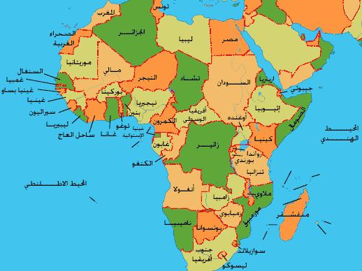 اكبر دولة افريقية