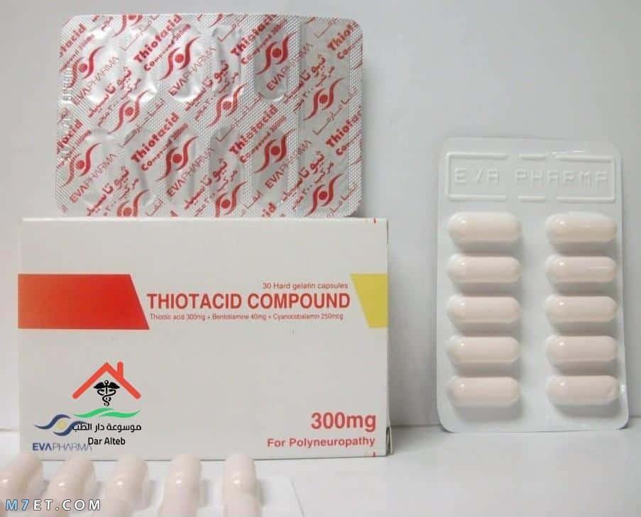 دواء ثيوتاسيد